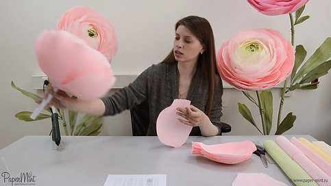 Giant Flowers video course