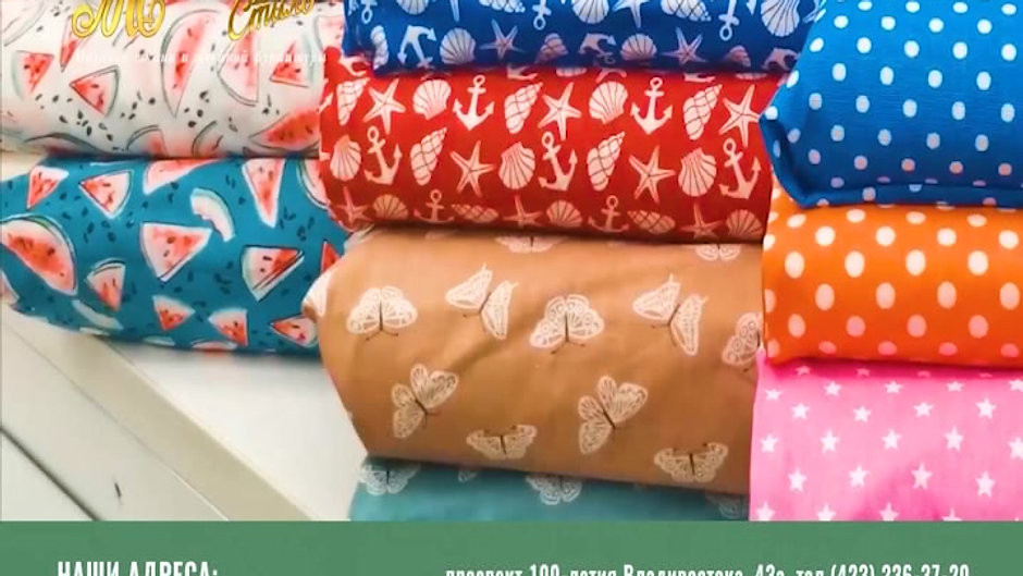 Большое поступление ткани из Иваново