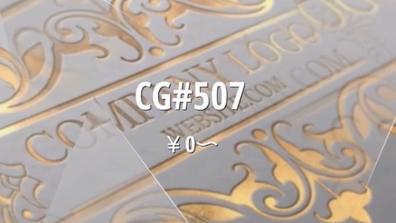 CG#507