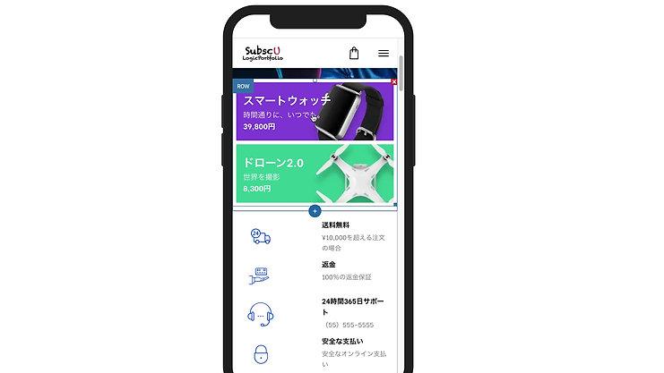 SubscU/アプリ制作イメージ