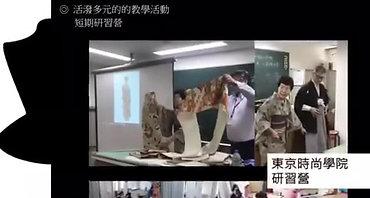 2017服經系介紹影片