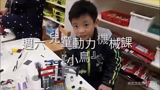 兒童動力機械課-創意樂高