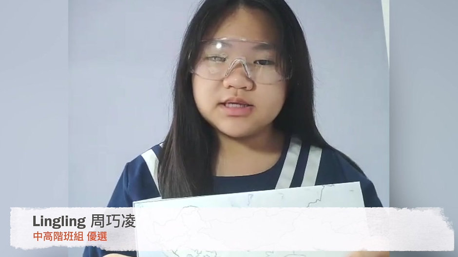 美語活動花絮