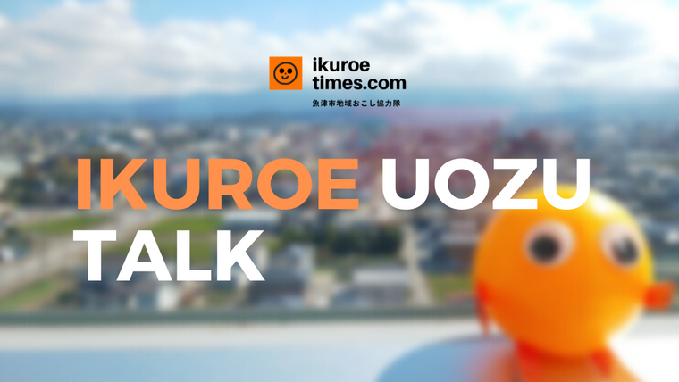 IKUROE UOZU TALK
