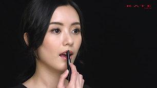 Kate Tokyo Lipstick