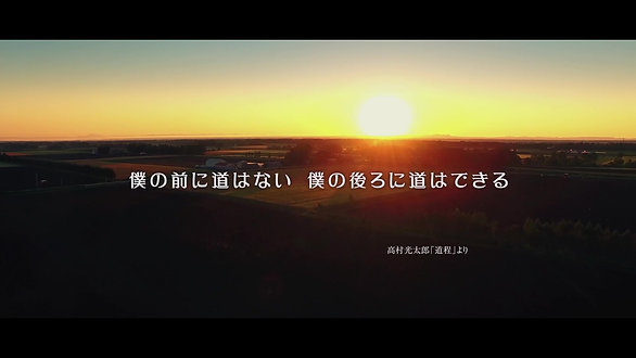 (株)ケイシイシイ プロモーション