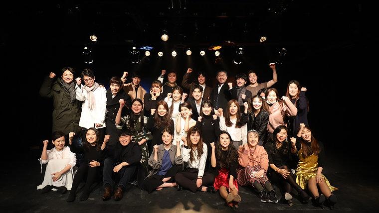 2018 예감뮤지컬갈라콘서트