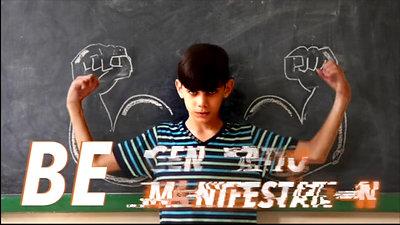 Gen M Trailer Youtube Facebook Website - SD 480p