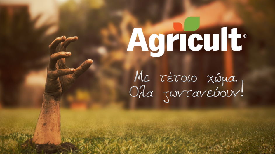 Agricult