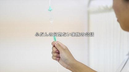 元気モリモリ森田医院 30周年