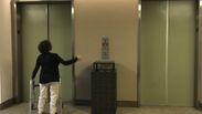 Donna On The Go :  ELEVATOR
