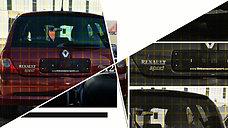 RENAULT CLIO RS 2.0 16V