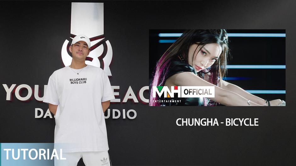 Chungha - Bicycle