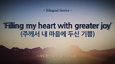 Filling my heart with greater joy - 20210516