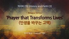Prayer that Transforms Lives_20210620.m4v
