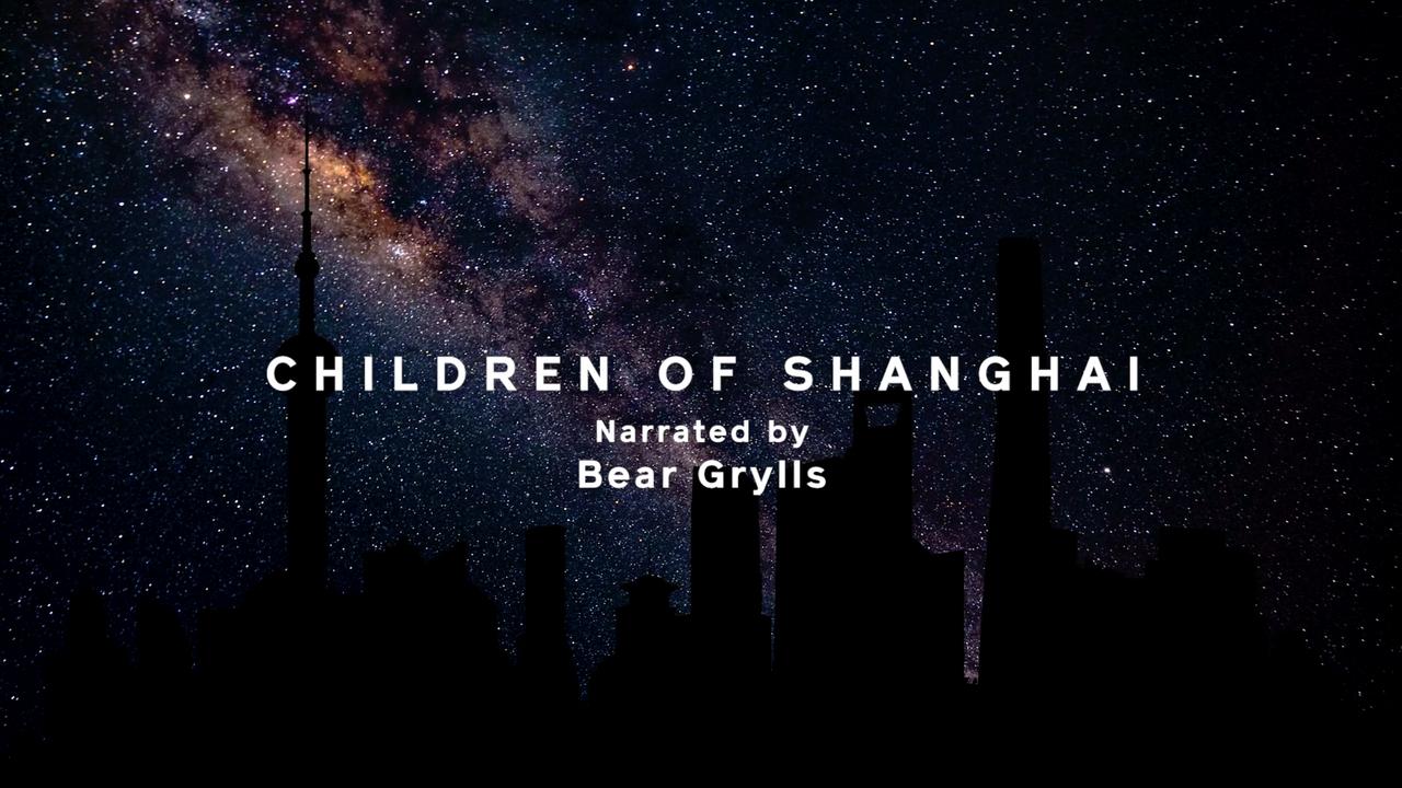 Children of Shanghai Trailer