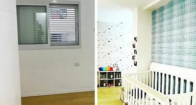 בורכוב גבעתיים - חדר ילדים