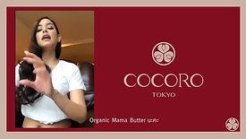 วิกกี้ท้องใหญ่มากแต่ไม่คันไม่แตกลายเพราะใช้ cocoro organic oil serum และ cocoro organic mama belly butter