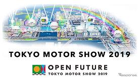 東京モーターショー/FUTURE EXPO2019