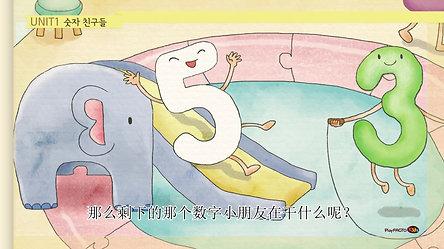 PlayFACTO Kids_(Chinese ver.)