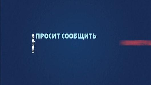 Ролик_не_дай_себя_обмануть_3
