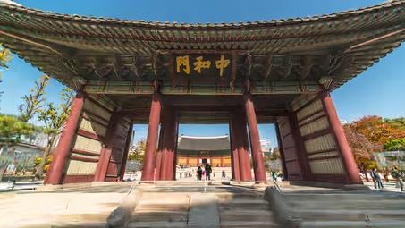 Coreia do Sul 2022