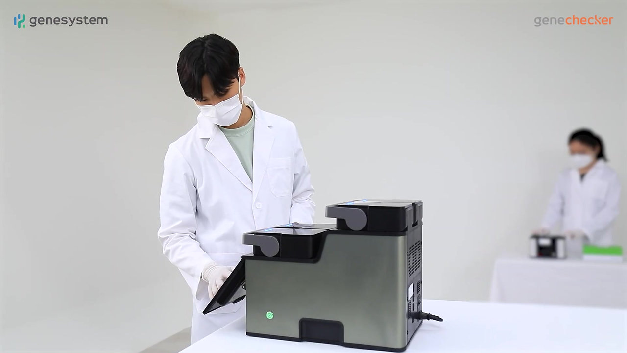 Four-In-One qPCR Demo