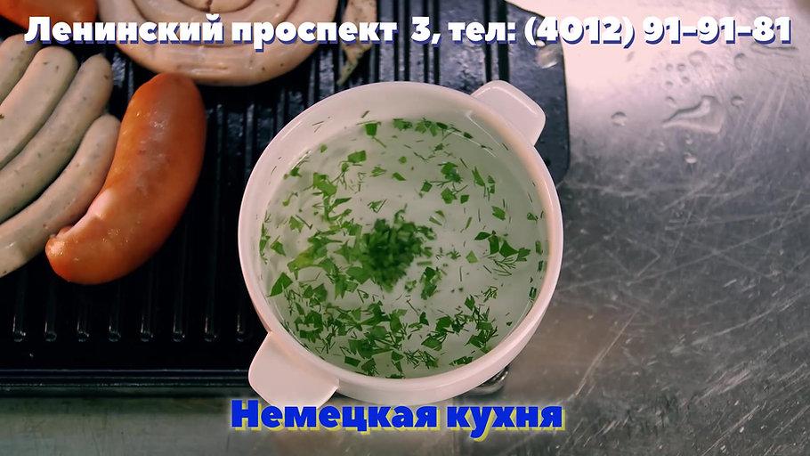 Zotler_1_v20190111