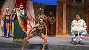 A Funny Thing Happened On The Way To The Forum at Metropolis