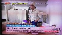 what's なにこれ!? シーン4