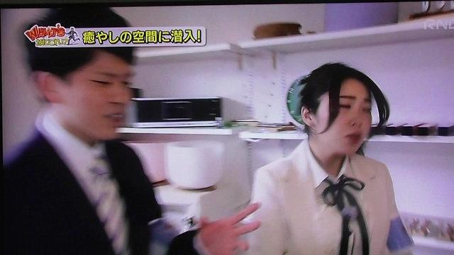what's なにこれ!? シーン1