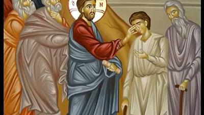 Seventh Sunday After Pentecost