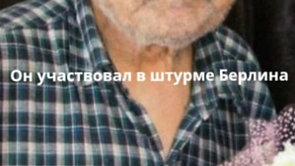 Салихова Полина 2б