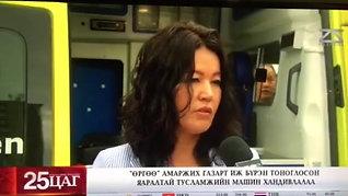 grenzen-los.ch im mongolischen TV