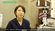 あおば歯科様_勤務医バージョン (3)