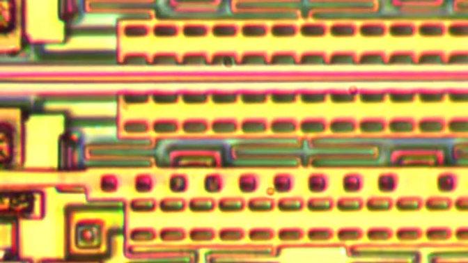 Programmable photonic gate