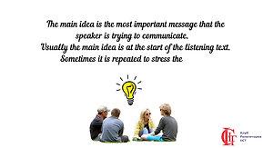 Тема урока: Основная идея текста