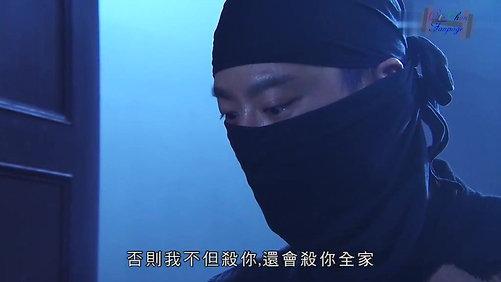 城寨英雄 Ep19 - 楊竹鑾(青年)