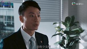 兄弟 Ep6 - 李子勤