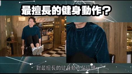 2019.05.10 Yahoo 娛樂訪談 Part 2