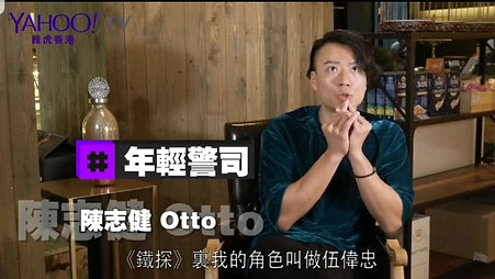 2019.05.08 Yahoo 娛樂訪談 Part 1
