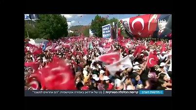 מה הקשר בין משט המרמרה לנפילה הכלכלית בטורקיה