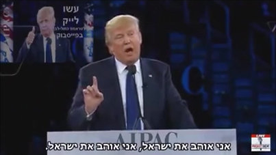 הנשיא הנבחר