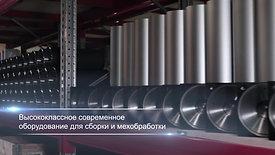 SMС-Россия. Промо-видео.