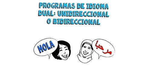 Spanish Parent Orientation Video