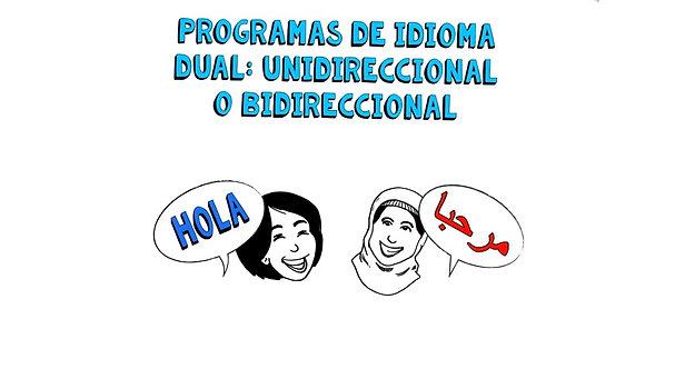 Video de orientación para padres en Español