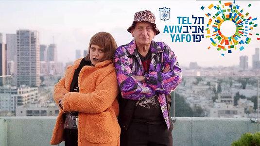 Tel Aviv Purim Rave