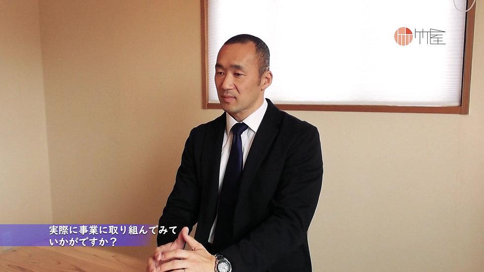 代表取締役:磯貝社長インタビュー