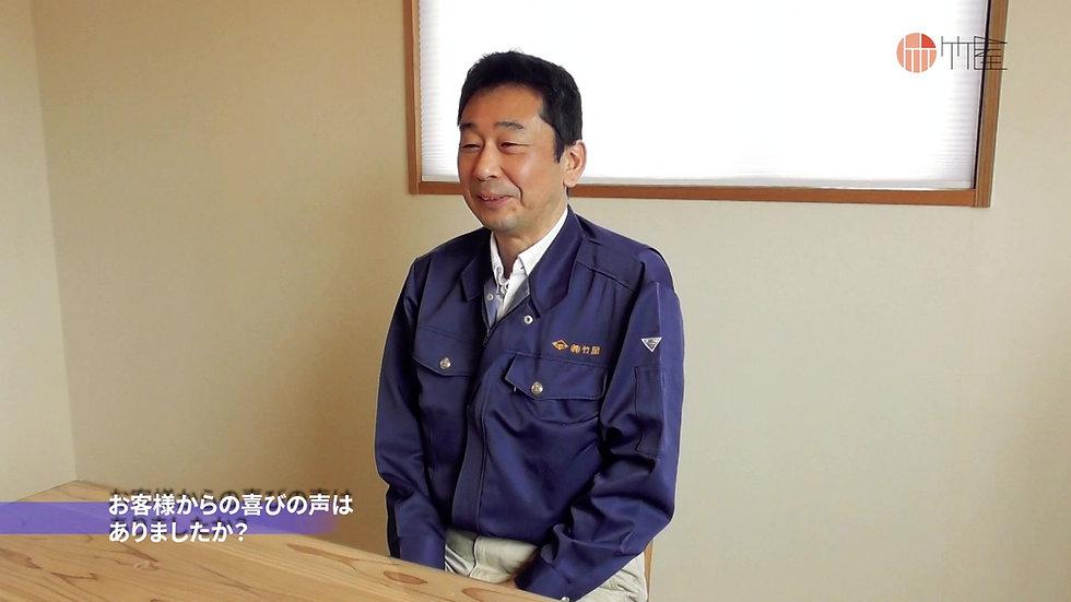 竹屋シロアリチャンネル