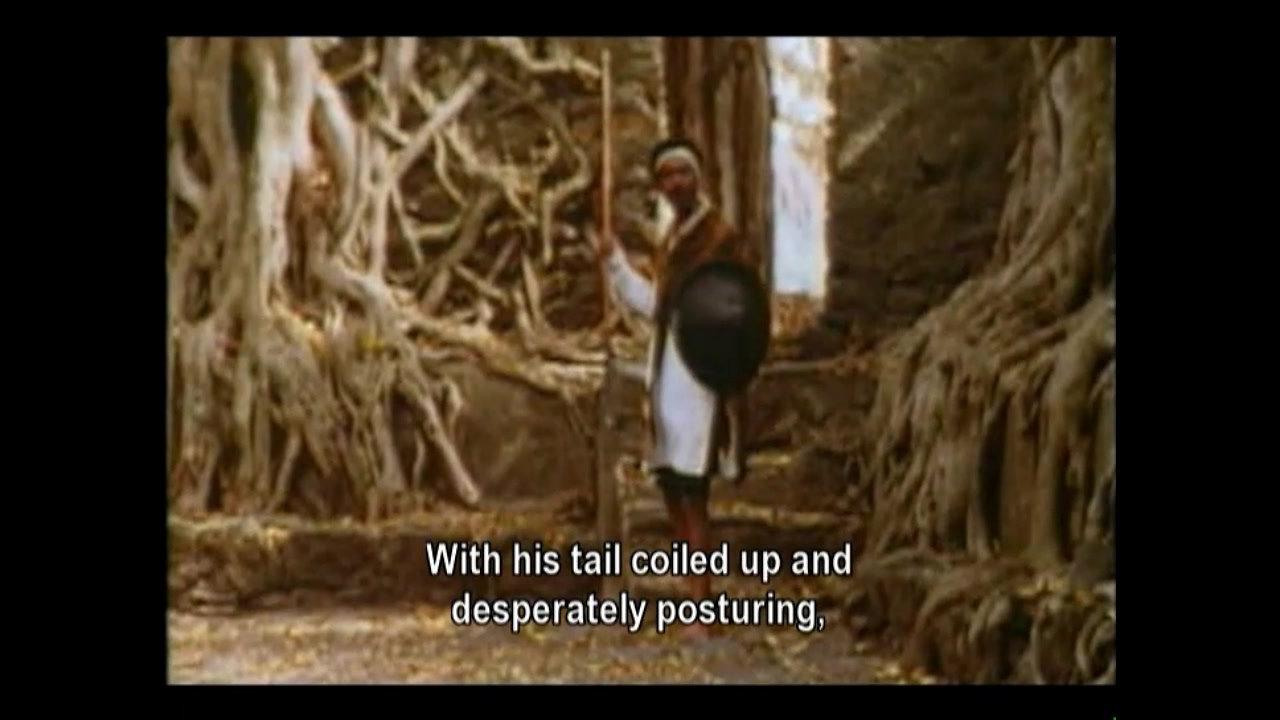Children of Adwa Trailer